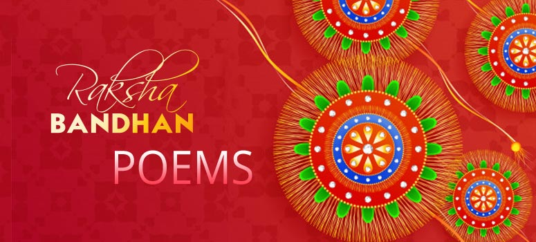 Raksha Bandhan - Best Songs and Poems